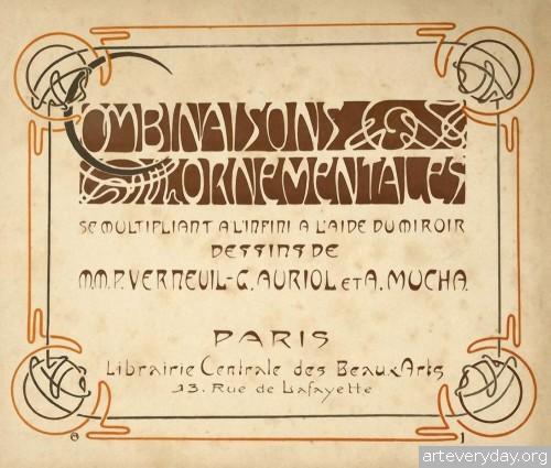 2 | Combinaisons ornementales - Альбом орнаментов в стиле Арт Нуво | ARTeveryday.org