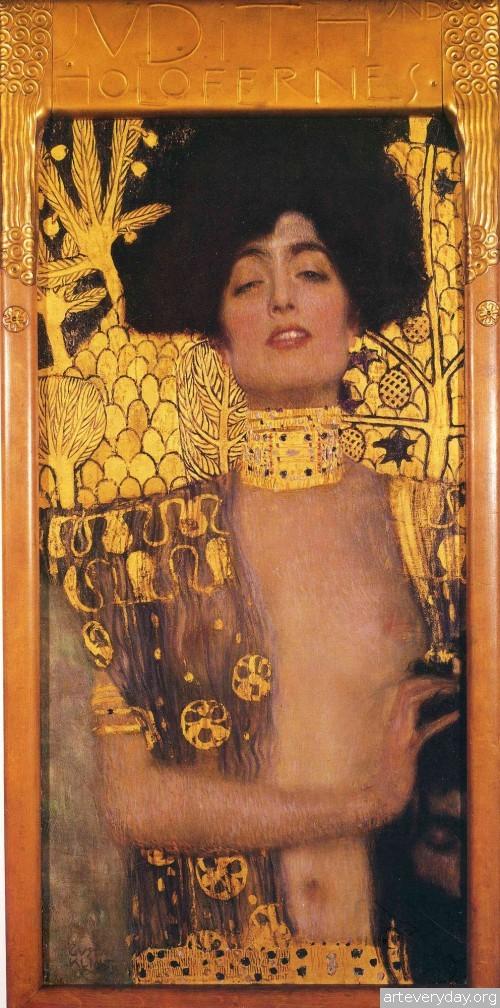 1 | Густав Климт - Gustav Klimt. Основоположник модерна в австрийской живописи | ARTeveryday.org