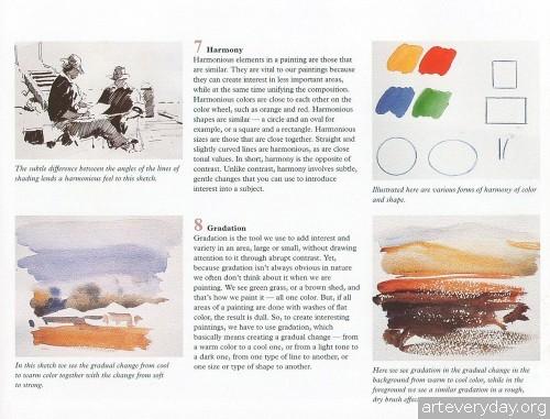 5 | Дэвид Тейлор и Рон Рэнсон. Постигаем тайну акварели | ARTeveryday.org