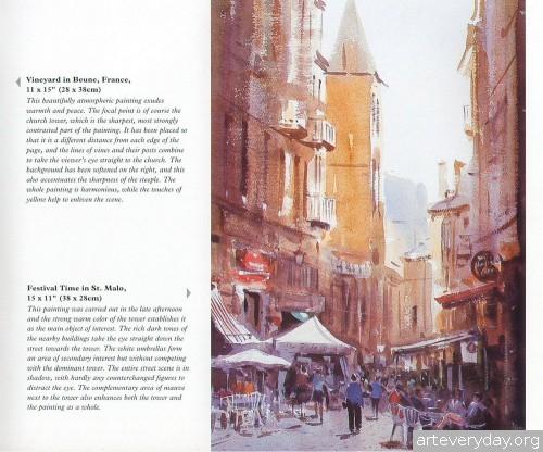 8 | Дэвид Тейлор и Рон Рэнсон. Постигаем тайну акварели | ARTeveryday.org