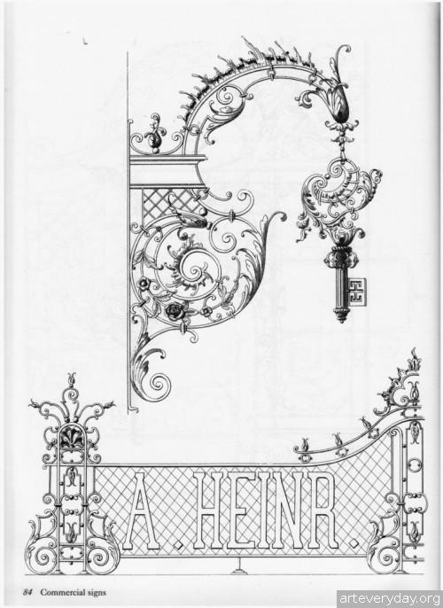 1 | Traditional ironwork designs - Альбом кованных изделий | ARTeveryday.org