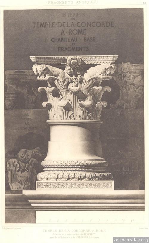 1 | Альбом античных архитектурных элементов | ARTeveryday.org
