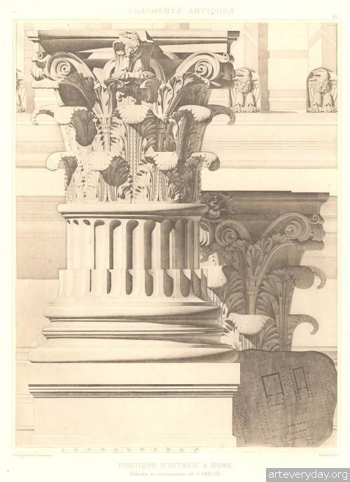 11 | Альбом античных архитектурных элементов | ARTeveryday.org