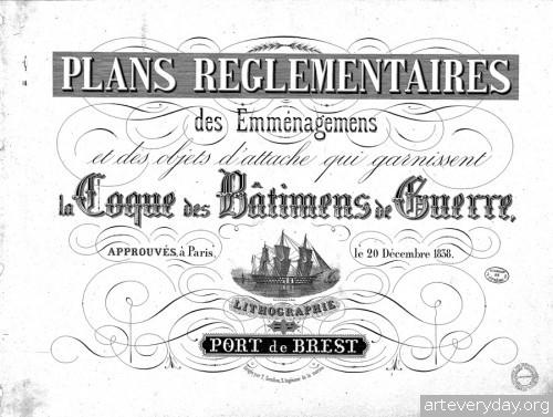16 | Атлас морской техники ВМФ Франции XIX века | ARTeveryday.org
