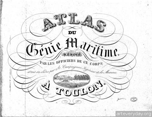 2 | Атлас морской техники ВМФ Франции XIX века | ARTeveryday.org