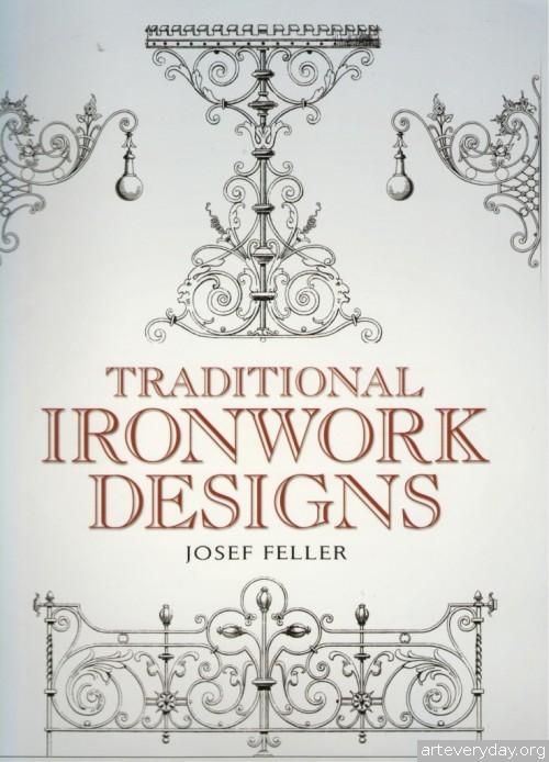 2 | Traditional ironwork designs - Альбом кованных изделий | ARTeveryday.org