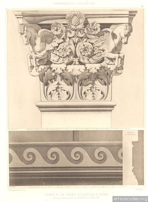 2 | Альбом античных архитектурных элементов | ARTeveryday.org