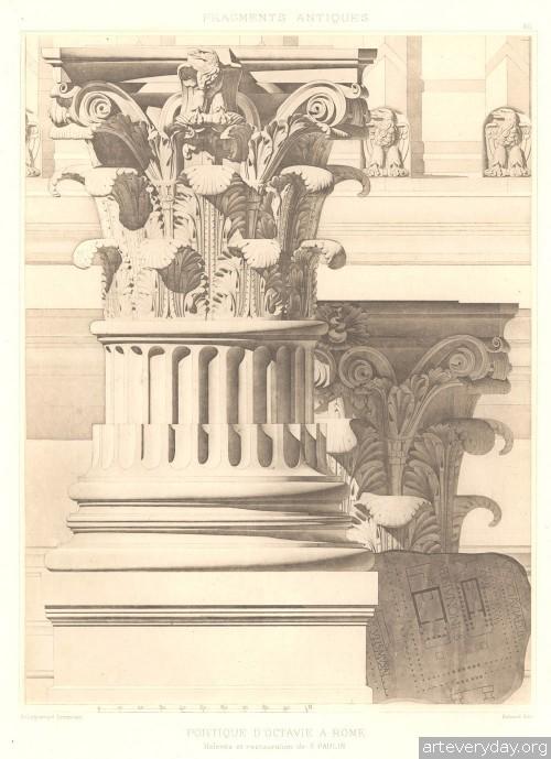 5 | Альбом античных архитектурных элементов | ARTeveryday.org