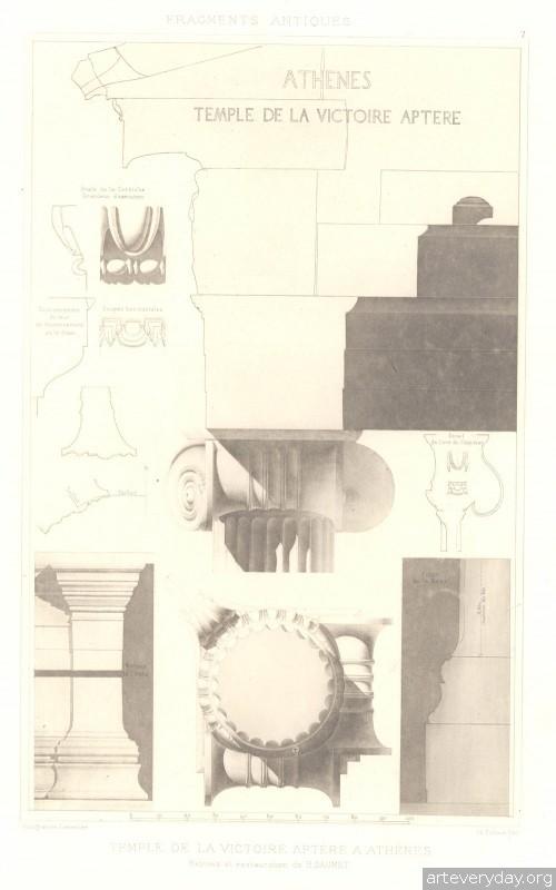 6 | Альбом античных архитектурных элементов | ARTeveryday.org