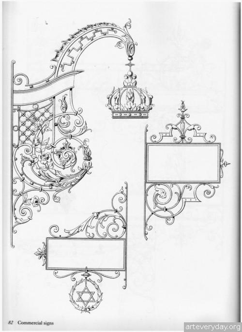 7 | Traditional ironwork designs - Альбом кованных изделий | ARTeveryday.org