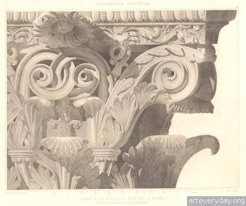 8 | Альбом античных архитектурных элементов | ARTeveryday.org