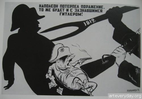 5 | Кукрыниксы. Графика военных лет 1941-1945 | ARTeveryday.org