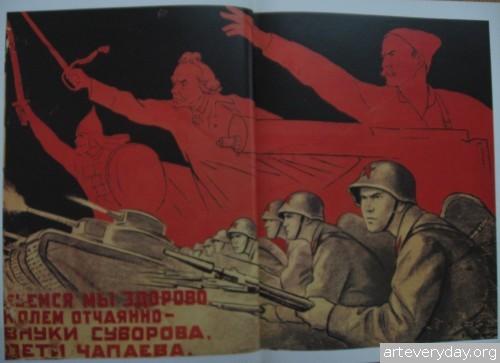 9 | Кукрыниксы. Графика военных лет 1941-1945 | ARTeveryday.org