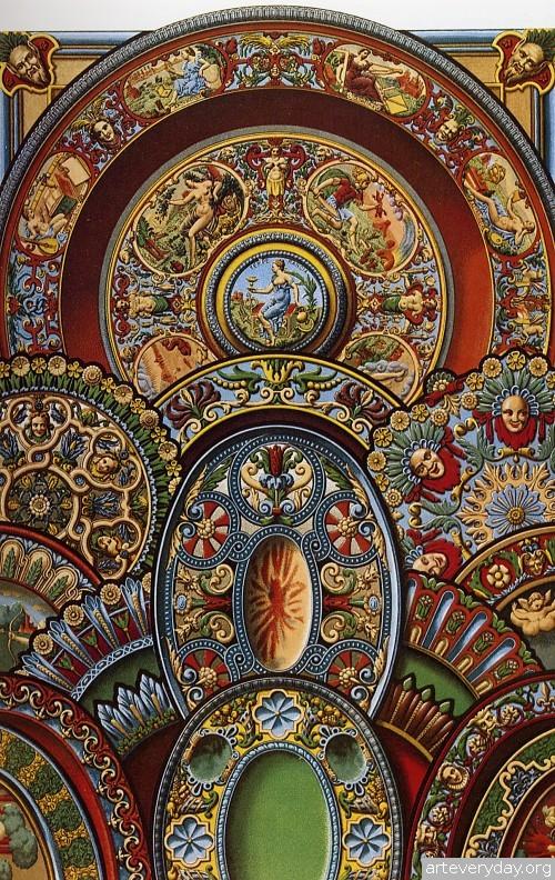 5 | Орнамент всех времен и стилей. Альбом 2 | ARTeveryday.org
