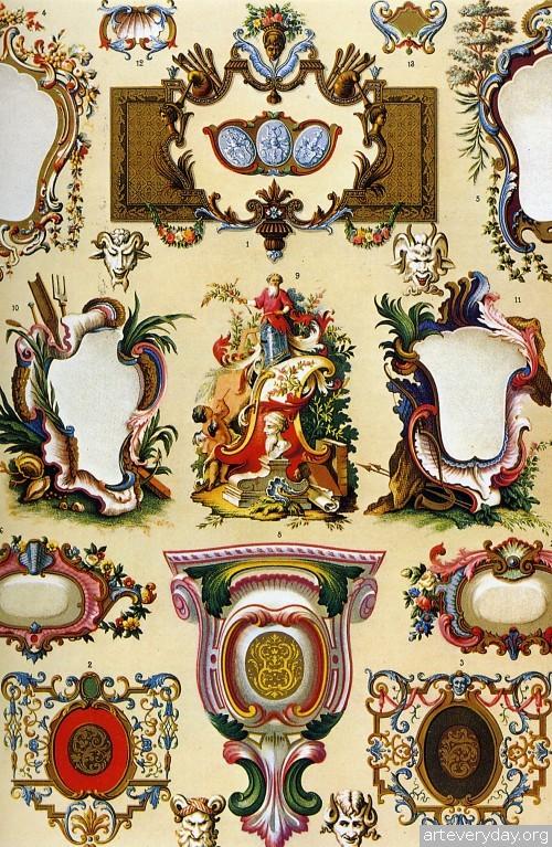 9 | Орнамент всех времен и стилей. Альбом 2 | ARTeveryday.org