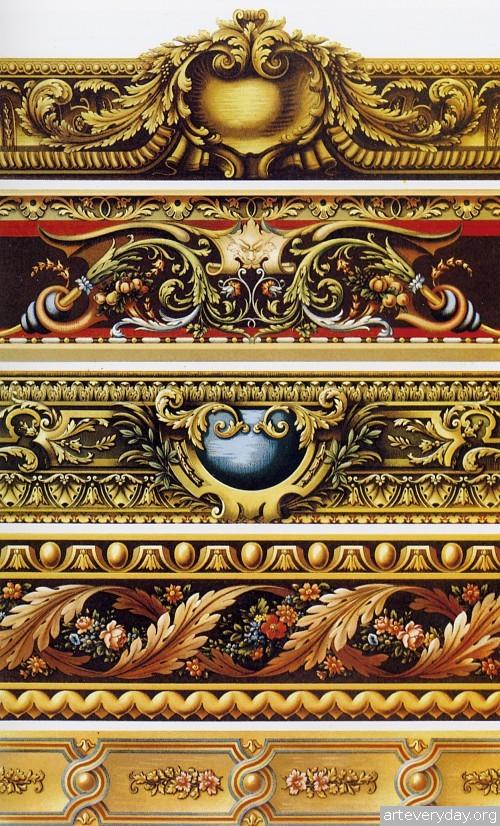 12 | Орнамент всех времен и стилей. Альбом 2 | ARTeveryday.org