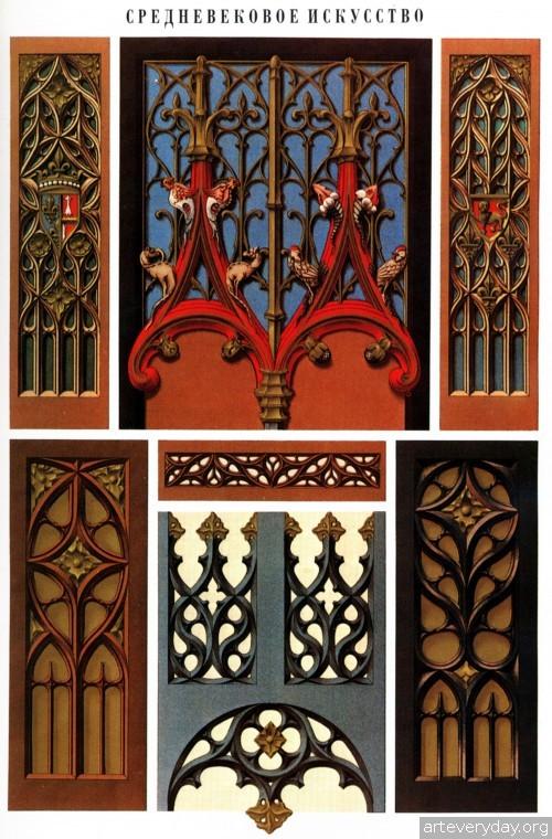1 | Орнамент всех времен и стилей. Альбом 4 | ARTeveryday.org