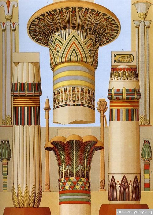 1 | Орнамент всех времен и стилей. Альбом 3 | ARTeveryday.org