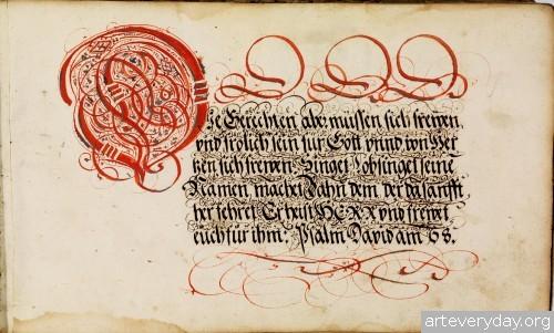 4 | Каллиграфические наброски Иоганна Геринга | ARTeveryday.org