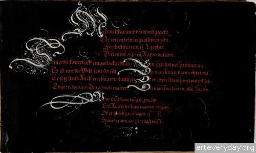 5 | Каллиграфические наброски Иоганна Геринга | ARTeveryday.org