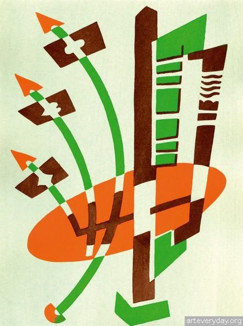 5   Орнаменты Арт Деко - Art Deco Designs   ARTeveryday.org