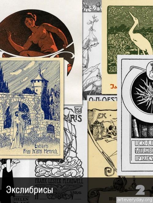 1 | Коллекция экслибрисов конца XIX - начала XX века. Часть 2 | ARTeveryday.org