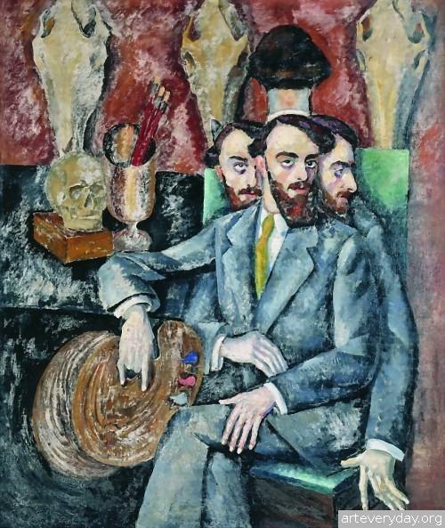 Портрет художника А.И.Мильмана. 1917 г.