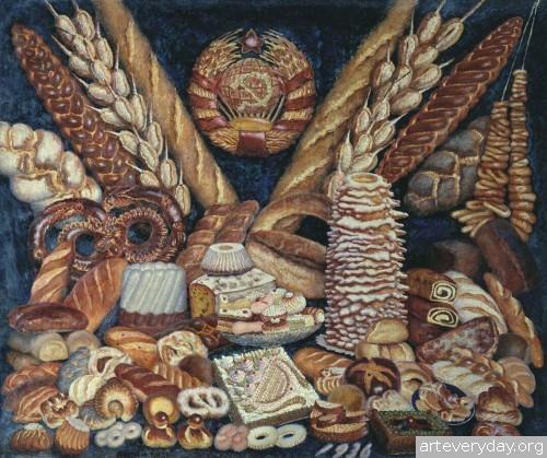 Советские хлебы. 1936 г.