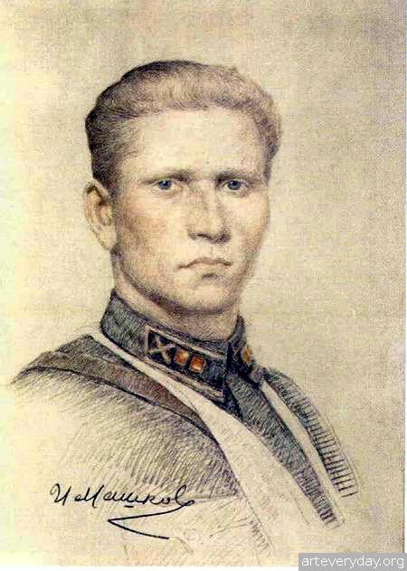 Портрет. 1943 г.